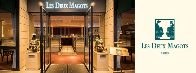 les deux magots paris restaurants shops. Black Bedroom Furniture Sets. Home Design Ideas